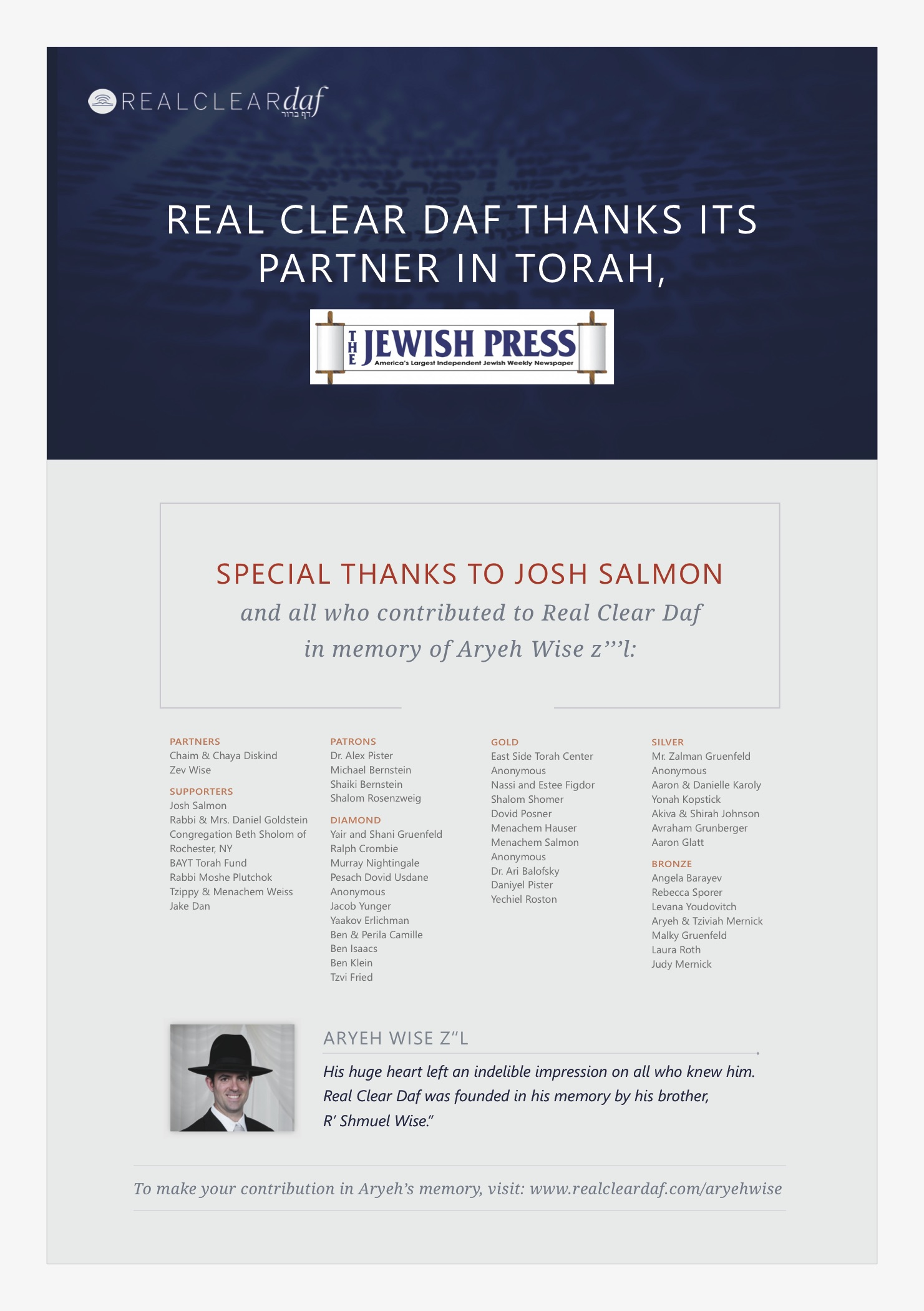 RCD_thank-you-Aryeh